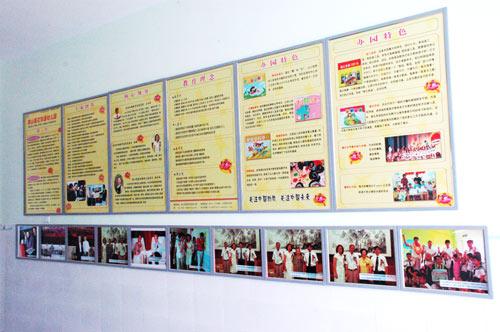 幼儿园走廊展板区